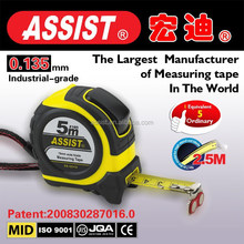 Promotional tape measure tools retractable steel tape measure,magentic inches blade tape measure