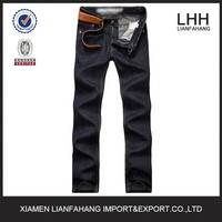 latest design Black jeans pants wholesale china men DENIM JEANS