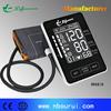 Arm Blood Pressure Pulse Monitor Health care Monitors Digital Upper Portable Blood Pressure Monitor meters sphygmomanomet ORA818