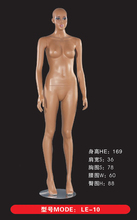 Professional Style beige female torso mannequin