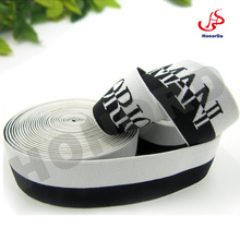 Brand Elastic Band in balck grey with jacquard logo soft and confortable