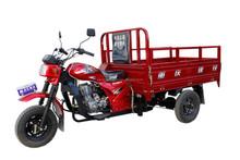 150CC 200CC 250CC three wheel motorcycle