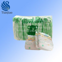 Ultra thin sized baby diapers,baby care sized baby diapers,high absorption sized baby diapers