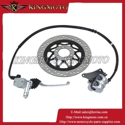 Best Quality Motorcycle CM125 Hydraulic Brake, Front Brake Caliper for CM125 Parts, Disc Hydraulic Brake for Motorcycle CM125!!!