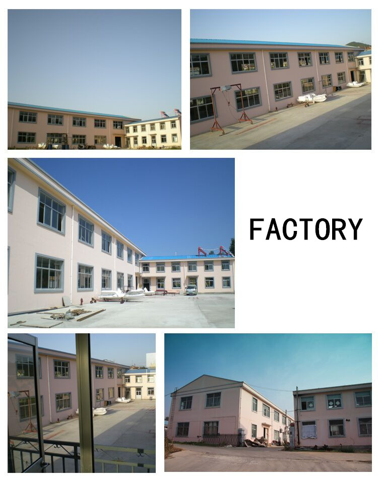 SUP factory.jpg