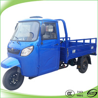 200cc water cool covered motorized tricycles