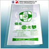 2015 new bag style Printed Wholesale plastic dry cleaning bags
