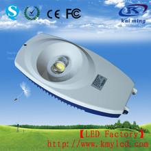 LED Solar Street Light IP66 With Bridgelux Chip For High Brightnesssmart all in one solar street light led esl-16