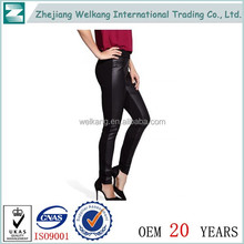 LADIES WOVEN PULL ON PANT