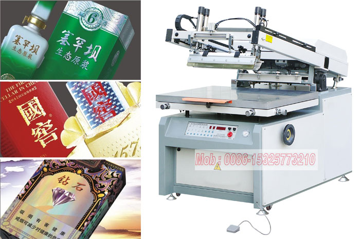 2014 Advanced jute bag screen printing machine