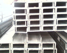 channel bar steel and iron galvanized u steel beam HDG channel beam hot rolled u beam steels