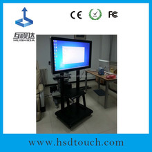 32inch interactive whiteboard