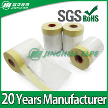 828 covering tape with protective sheet