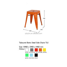 Cheap Metal Furniture Stackable Bar Bistro Steel Stools Tabouret China Factory