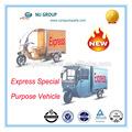 3 baratos ruedas triciclo de carga eléctrica para expresar/Exprese triciclo eléctrico especial