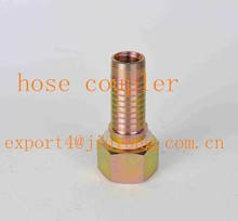 hose connection We welcome your inquiries