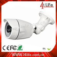 Woshijia P2P HD 1080P IP Water proof Camera with ir