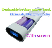 TOMO power bank backup battery for cell phone ipad tablet charger DIY high capacity 18650 charger with screen battery case