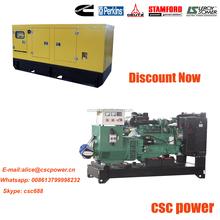 2015 Trade Assurance 50kva power generating equipment