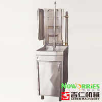 noworries new products on china market kebab grill machine hangzhou
