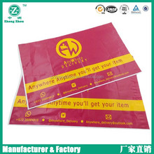 packing list mailing bags, purple mailing bags, guangzhou mailing bags