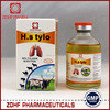/product-gs/antibiotic-drug-names-tylosin-injection-20-treatment-of-pneumonia-in-sheep-60347320113.html