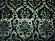 100% polyester velvet for drapery
