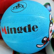 Alibaba china useful personalized manufacturer basketball