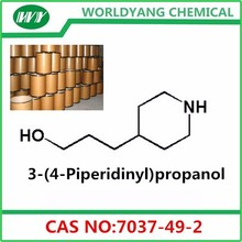 3-(4-Piperidinyl)propanol 7037-49-2