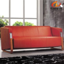 leather material living room sofa furniture bed H960