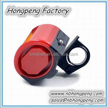 bike horn/electronic bicycle horn/electric bike horn