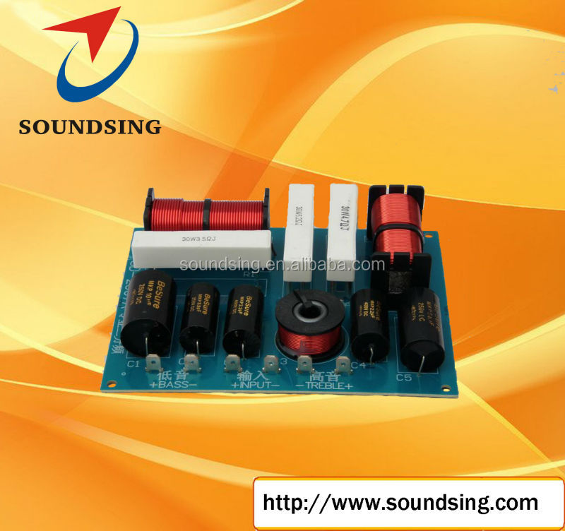 audio passive crossover SD-2007A