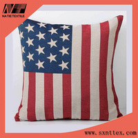 High quality Shaoxing supplier Knitted plastic sofa cushion covers