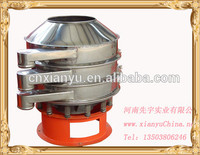 5-250 mesh centrifugal sifter for large capacity shaker machine
