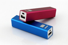 fast charging power bank 2000mah metal case battery charger for mobile phone, ipad, ipod, psp