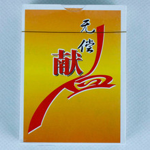 Brand promotional paper poker playing cards