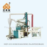 No.09 rice sheller machine/combine rice mill/NONGXINBAO Brand sheller