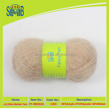 products from china mohair blends brushed of fancy yarn