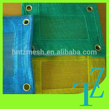 green fence sun shade netting