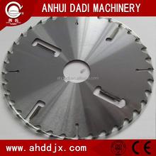 Anhui Maanshan DaDi TCT Saw Blades for Wood Cutting Factory