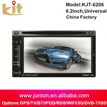 Top Double din four channel dvd player with FM