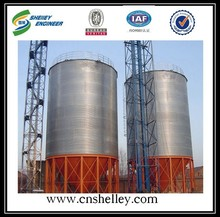 used silo for rice paddy grain storage