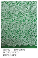 Fashion water soluble allover wedding lace african guipure lace chemical lace for dress
