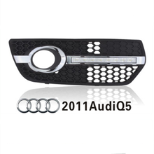 2015 new products Car accessories LED daytime running light for Audi Q5