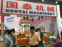 Full Automatic High Speed Carry Bag Making Machine