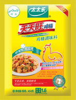 Muslim Tian Tian Wang Granulated Chicken Bouillon