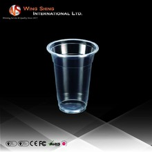 High quality 450ml clear PP disposable plastic cup