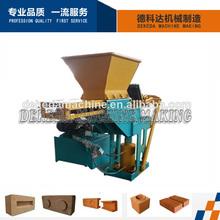 New Design manual brick making machine ,cement brick making machine price in india,Hollow Block Making Machine For Sale