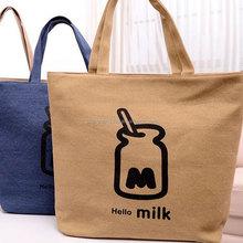 OEM Cheap Reusable Folding Shopping Bag Wholesale portable lightweight canvas wholesale tote bags