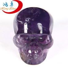 Hot Sale Natural Amethyst Skull Unparalleled Beautiful Amethyst Skull Carving For Slae